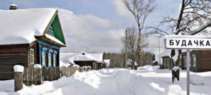 Белорусская деревня, где живёт собака-миллионер