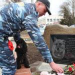 На Кубани служебной собаке поставлен памятник.