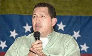 Бальзамирование тела умершего Уго Чавеса