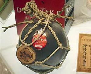 Японский «чёрный» арбуз продали на аукционе за 3000 долларов