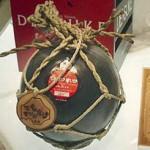Японский «чёрный» арбуз продали на аукционе за 3000 долларов. Видео
