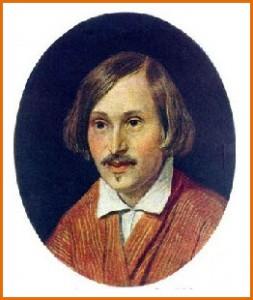 Интересные факты о Н.В.Гоголе