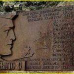 Гора мертвецов. Почему погибла группа Дятлова? Шокирующий фильм