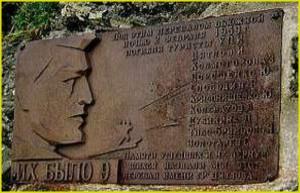 Гора мертвецов. Почему погибла группа Дятлова?