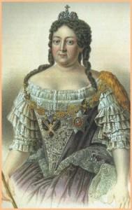 Aнна Иоанновна