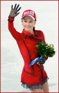 Олимпийская чемпионка Юлия Липницкая – уральский самоцвет. Фото