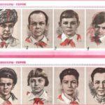 Пионеры-герои Великой Отечественной