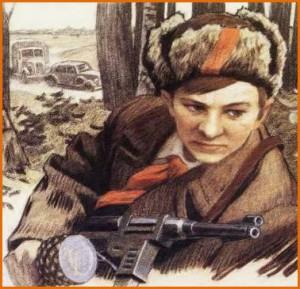 Пионеры – Герои Советского Союза.