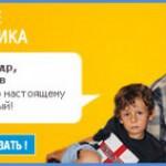 Акция ПРИГЛАСИ ДРУГА от сервиса АНКЕТКА РУ.