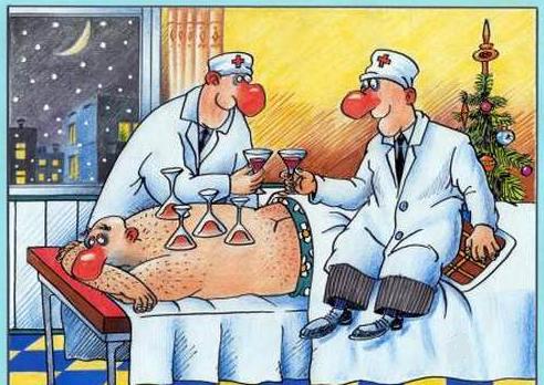 Юмористические поздравления для врачей