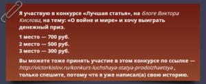О войне, мире и месте России в этом мире.