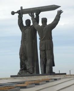 Триптих  « Меч Победы ».
