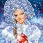 Снегурочки…Снегурочки…