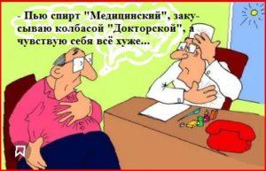 Бабушкины мудрые советы - как сохранить здоровье